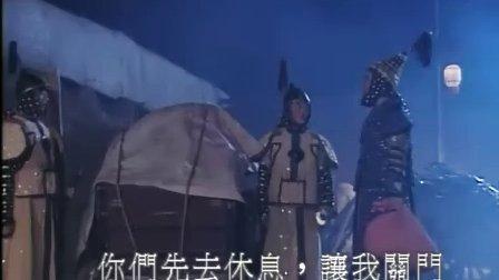 【羽霏】高清版【欢喜游龙之紫荆城风云】04