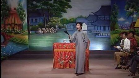 绍兴莲花落:香罗冤(下)