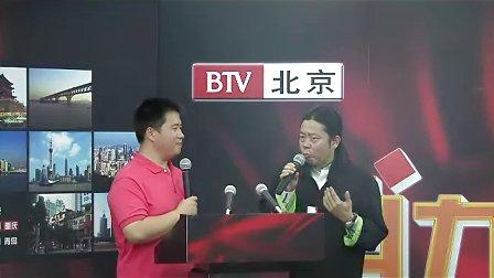 BTV北京路传奇发布会-卞留念讲南京北京路的故事