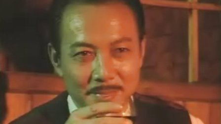 绝密203 1992(又名:石门情报站)  02