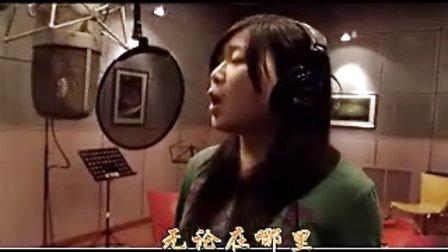 西单女孩翻唱新年快乐 5