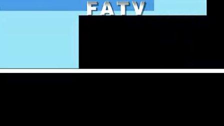 FATV视频_荣辉女子生活馆沙龙现场作品一