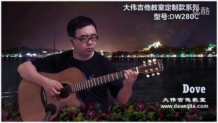 大伟吉他独奏 名曲《卡萨布兰卡》