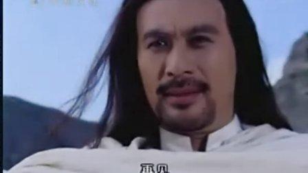 【仙剑电视剧】对拜月教主的最后之战