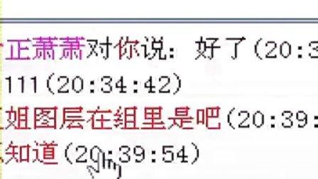 9.5晚鲜鲜老师签名图制作