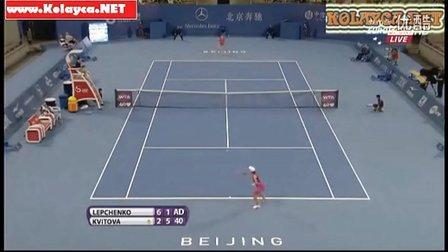2013 Beijing 2R Kvitova VS Lepchenko Highlights