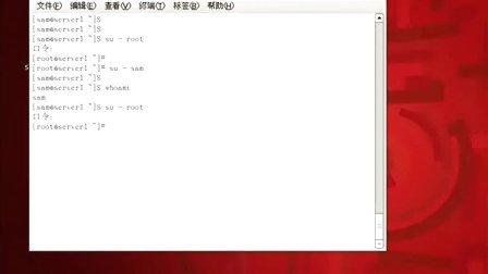 Linux系统和服务管理:Linux命令行基础