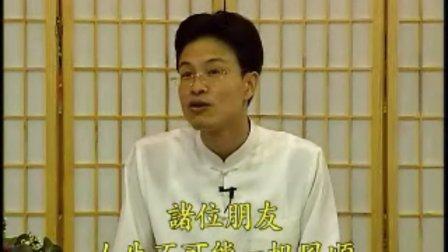 蔡礼旭老师-幸福人生讲座(第4梯次) -21