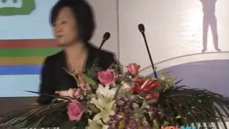 与国同乐 乐活西山 2009大西山金秋旅游登山节新闻发布会