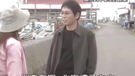 JET推理剧场-黄金神犬百里破案