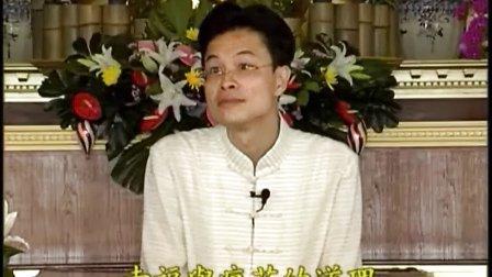 蔡礼旭老师-幸福人生讲座(第2梯次) -02