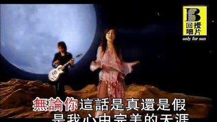 中国流行歌坛惟一的多栖主流男女组合爱乐团《天涯》新版MV