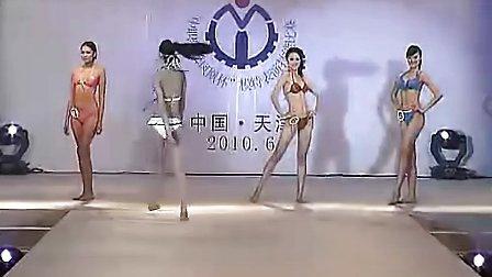 泳装模特大赛--南京模特 南京外籍模特 南京平面模特