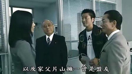 2008年日本罪片:相棒剧场版CD1