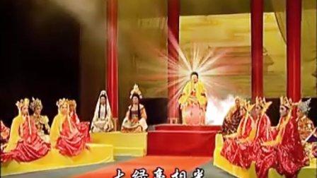地藏王菩萨本愿经戏台剧3