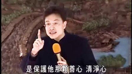 蔡礼旭老师《如何经营无怨无悔的人生》-24