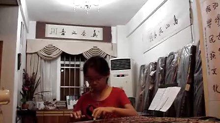 李雨衡古筝演奏六级双手弹奏练习曲