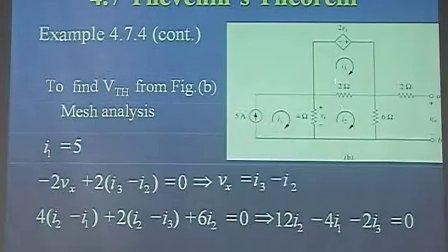 電路學 Electric Circuits 4-7_2