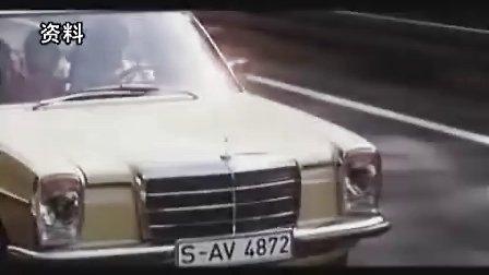 奔驰汽车发展史