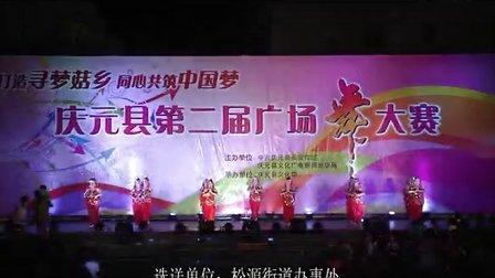 嗨—莎嘉木吉  县第二届广场舞蹈大赛银奖