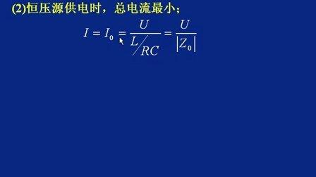 电工电子技术11