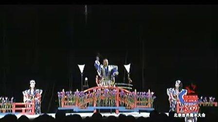 魔术表演 新桃太郎(06)藤山新太郎(日本)