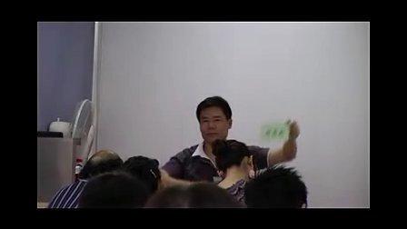 清华大学(上)