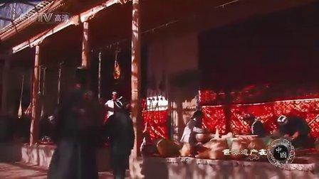 世界遗产在中国04新疆维吾尔木卡姆