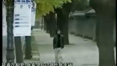 小妇人(大小姐们) 63[国语韩剧]