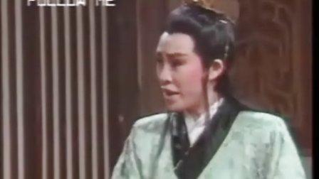 东汉演义 4.2
