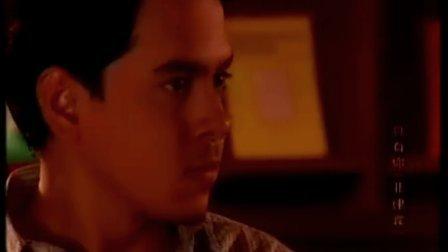 菲律宾电视剧《只有你》29