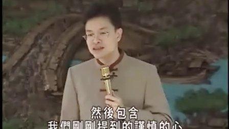 蔡礼旭老师《如何经营无怨无悔的人生》-31