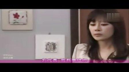【韩语中字】最新韩剧 Oh My Lady 07