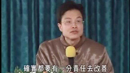 蔡礼旭老师《弟子规学习系列-承先启后 继往开来》-21