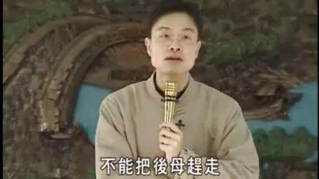 蔡礼旭老师《如何经营无怨无悔的人生》-28