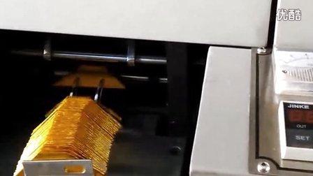 快速叠元宝方法 折元宝机器 纸元宝 元宝机