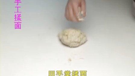孟老师的100道面包01