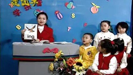 学汉语拼音17