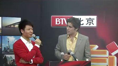 BTV北京路传奇发布会-李宗翰讲广州北京路的故事