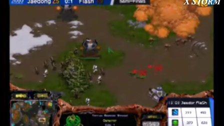 WCG grand final 星际争霸半决赛1 jaedong(韩 Z) vs flash02