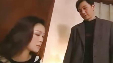 【红罂粟之贪官背后的女人】第13集