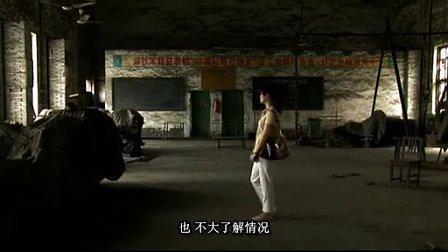三峡好人(贾樟柯导演)
