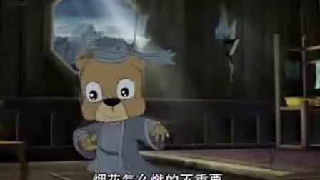 虹猫仗剑走天涯第四集