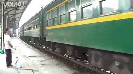 渠县火车站