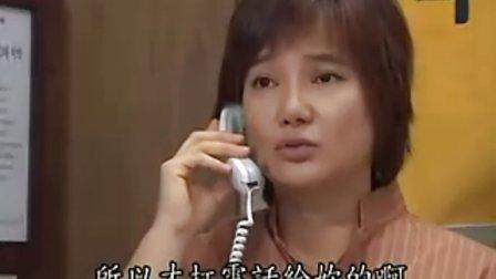 【韩剧】回来吧顺爱 24完 国语完全国语版 韩国电视剧