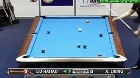 2011 PO Stage 1 Liu Haitao vs Antonio Lining