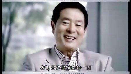 石家庄新华电脑学校09广告宣传片