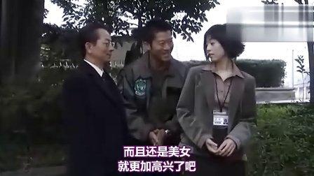 相棒第三季07  繁体中文字幕