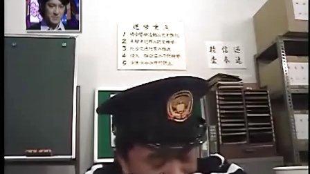 日本不准笑-警察局(中文字幕)4