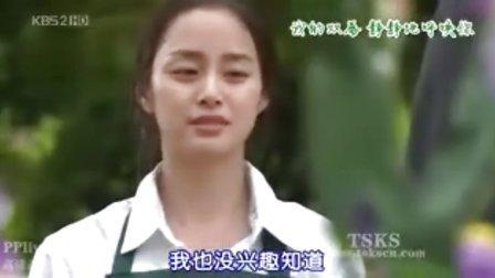 嫣儿开开《IRIS》06【连载中】
